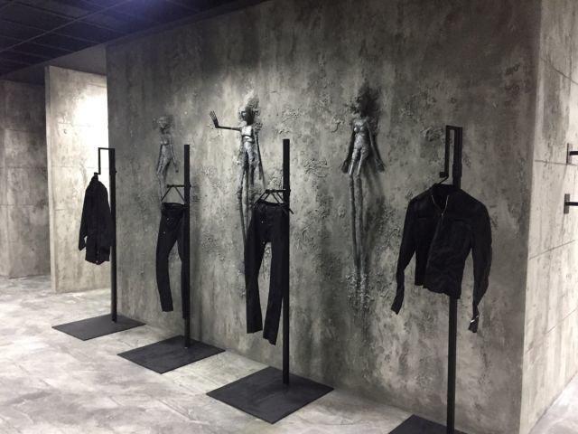 consultant vanzari fashion brand  vagabond studio