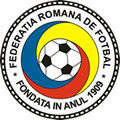 Locuri de munca la FEDERATIA ROMANA DE FOTBAL