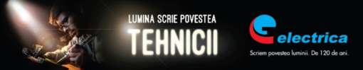 Job offers, jobs at Societatea Energetica Electrica S.A.