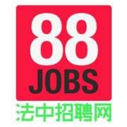 Locuri de munca la 88JOBS