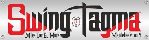 Stellenangebote, Stellen bei SC PYRAGONY SRL - SWING TAGMA Caffee Bar & More
