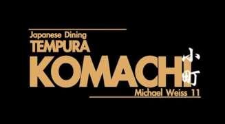 Locuri de munca la Komachi Japanese Dining SRL