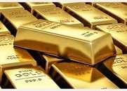 Locuri de munca la Gold Office