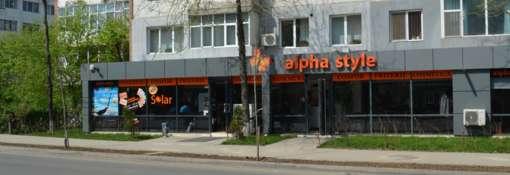Locuri de munca la Alpha Style SRL