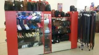 Stellenangebote, Stellen bei SC Caza Fashion SRL Iasi