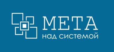 Job offers, jobs at Meta Sistem SRL