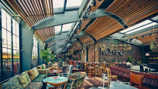 Job offers, jobs at NOMAD Skybar